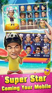 Wu Long - 96271