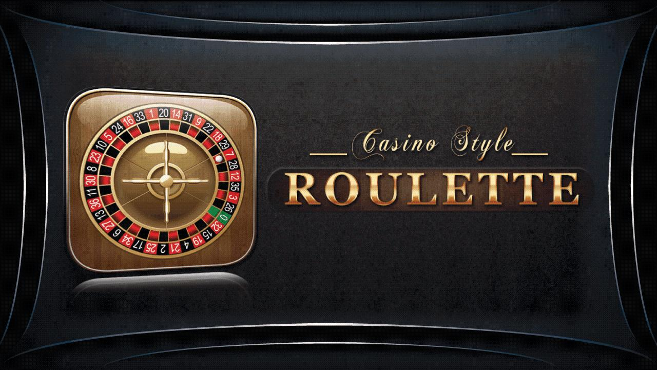 Roulette strategy that - 17386