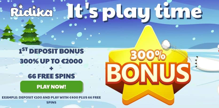 Bonus utan insättning - 7370