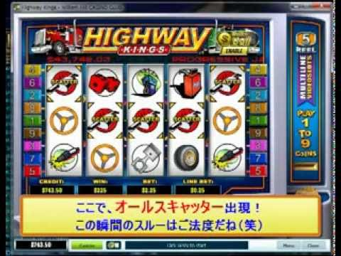 Classy Highway - 87217